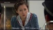 Invincible Lee Pyung Kang.04.3