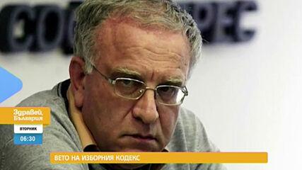 """В """"Здравей, България"""" на 29 септември очаквайте"""