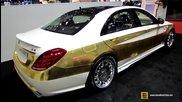 2014 Mercedes S-class в злато