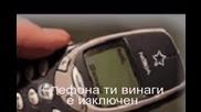 * Превод * Xryspa