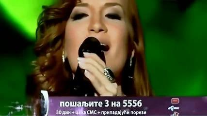 Превод! Jelena Tomasevic - Djurdjevdan ( Гергьовден)