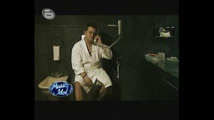 Music Idol 3 - Том И Джери, Терориста И Нинджата