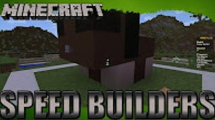 Minecraft minigames - Speed Builders