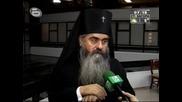 Поп Давал Заеми С Висока Лихва - Тази Сутрин(12.11.2008)