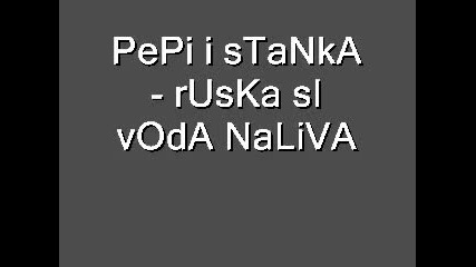 Pepi I Stanka - ruska si voda Naliva