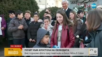 СВЕТЕЦ ИЛИ ГЕРОЙ: Трябва ли църквата да канонизира Васил Левски?