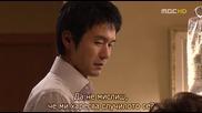 [бг субс] Lawyers of Korea - епизод 13 - 3/3