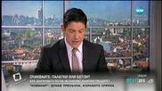 Гласуват закон срещу корупцията по високите етажи на властта