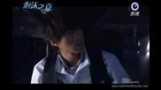 [бг субс] Summer's Desire - епизод 3 - 4/5
