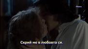 превод Mixalis Xatzigiannis - Kripse me