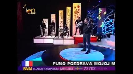 [new 2011] Mitar Miric - Ne daj Boze nikom