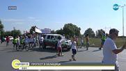 Жители на Белащица на протест срещу добива на инертни материали