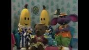Банани С Пижами - Време За Песни