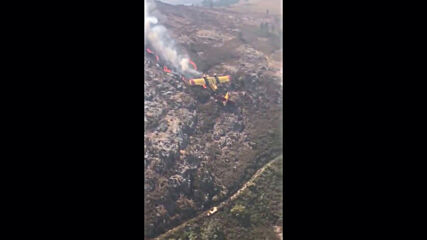 Spain: Portuguese firefighting aircraft crashes while battling fire in Ourense