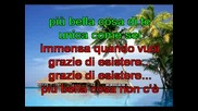 Eros Ramazzotti - Piu`bella Cosa - Karaoke