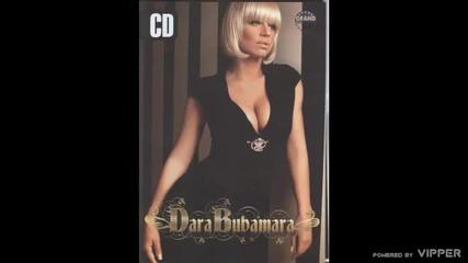 Dara Bubamara - Gar (2007)
