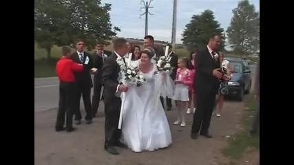 Да паднеш в казана за боклук на сватба
