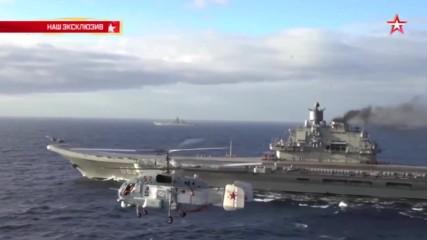 Fragata Almirante Grigorovich salio para unirse a Armada Rusa en Mediterrneo03.11.2016