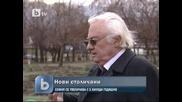 София 30 години назад - 17.01.2010г.