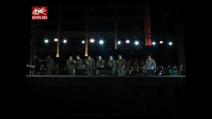 Концерт на Ансамбъла на Мвр на Русия в Стара Загора
