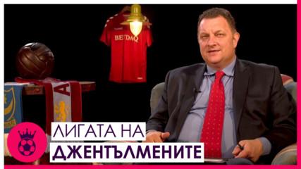 ОБЗОР СЛЕД СЕЗОНА: Какво видяхме от играта на Манчестър Юнайтед?