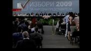 Избори 2009,  пресконференция на Атака,  5.07.2009 (част 2)