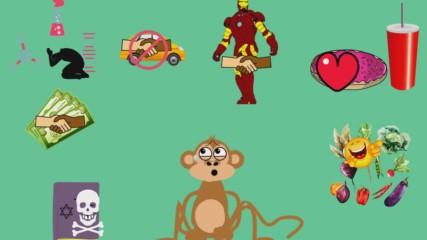 Анимация - Контролиран съм от маймуна !?