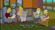 The Simpsons + bg subs 2