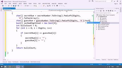 Подготовка за практически изпит по C# Basics
