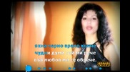 Славка Калчева - Бяла роза (караоке с вокал)