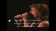 Bon Jovi No Apologies Превод