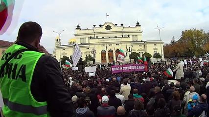 Национален протест Сигурност за България