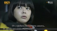 Бг субс! Vampire Prosecutor / Вампирът прокурор (2011) Епизод 10 Част 1/4