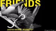 Ново! Justin Bieber & Bloodpop - Friends (официално аудио) + Текст и Превод!