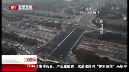 Построяване на мост за по-малко от два дни в Китай