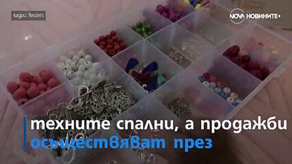Никога не си твърде млад, за да започнеш бизнес :)