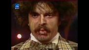 Български Телевизионен театър: Арсеник и стари дантели (1979), Втора част [8]