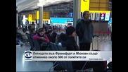Проблеми с въздушния трафик в Европа заради снега