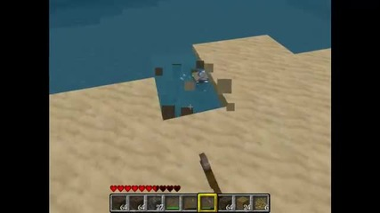 Minecraft Ep 5 - Градина