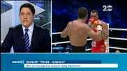 Двубоят Пулев-Кличко е най-гледаното спортно предаване в България - Новините на Нова