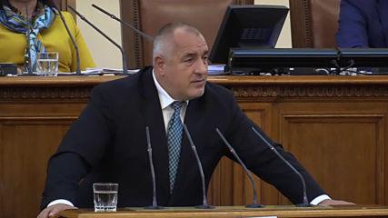 Борисов: Два пъти съм си давал оставката