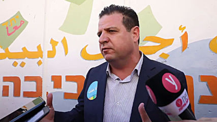 Israel: Leader of Joint List of Arab parties Odeh casts his ballot in general election