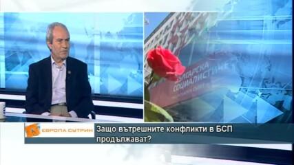 """проф. Гайдарски: """"Аз съм против подкрепата на БСП за """"Има такъв народ"""""""
