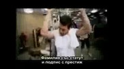 Ksypna Thanasi + Бг превод Thanos Petrelis