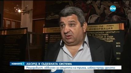 Обявиха за общодържавно издирване шофьора, убил трима край Луковит