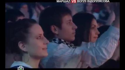 Александр Маршал - Обернись (бг)
