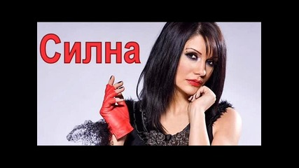 Кали - Mix 2010 (by Pepi89)
