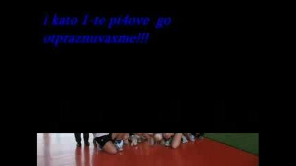 Volley Сладурки