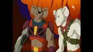 Мишки Рокери От Марс - Епизод 1 Бг Аудио