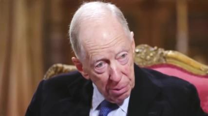 Лорд Ротшилд обсъжда как семейството му е създало Израел - пълно интервю